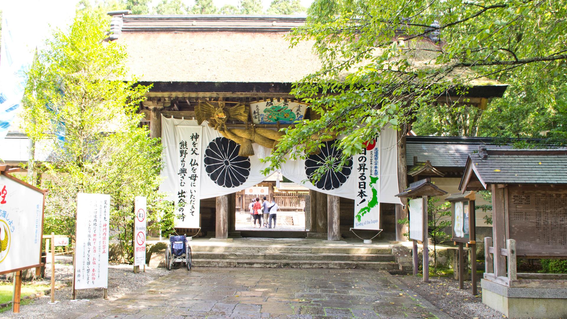 熊野本宮大社・本殿入り口