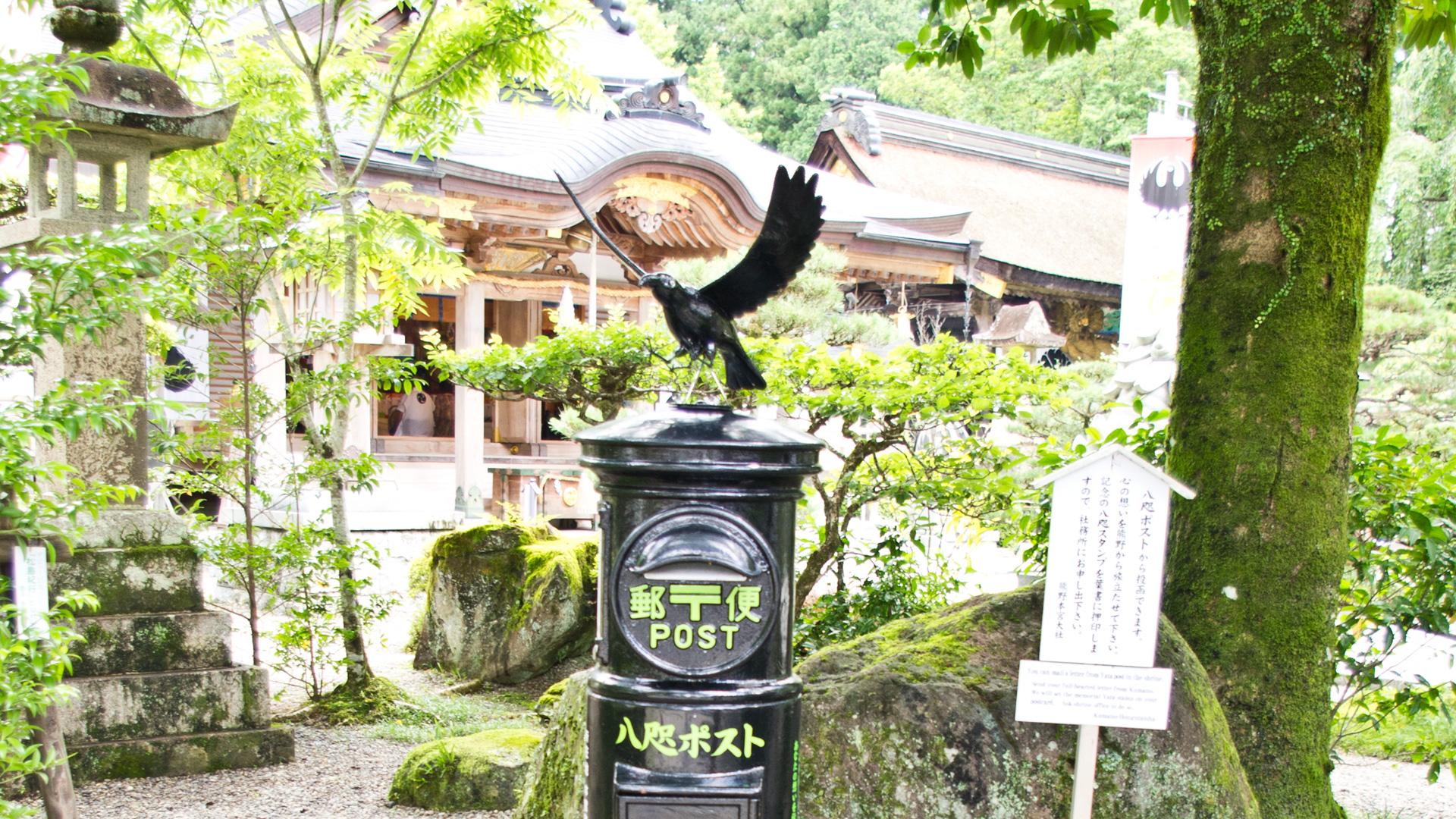熊野本宮大社・本殿