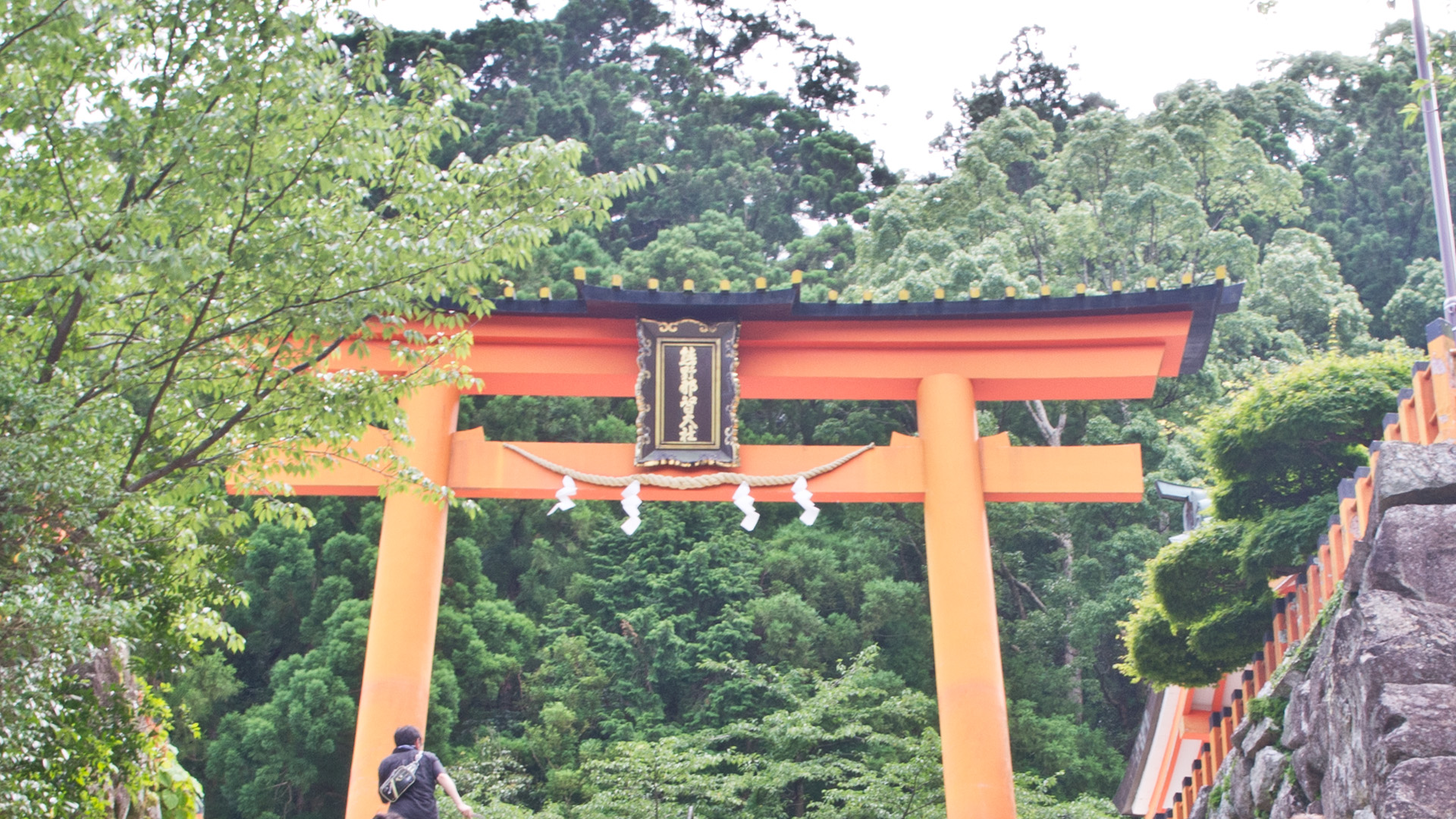 熊野那智大社の大鳥居